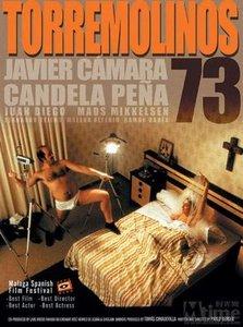 الإثارة والرومانسية للكبار Torremolinos مترجم